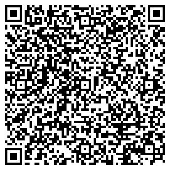 QR-код с контактной информацией организации ЭНЕРГОСТАЛЬКОМПЛЕКТ