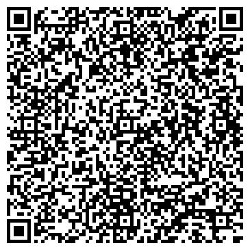 QR-код с контактной информацией организации ООО ВЕЗА, ВОЛГОГРАДСКОЕ ПРЕДСТАВИТЕЛЬСТВО