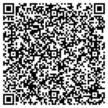 QR-код с контактной информацией организации СТС-ВОЛГА, ООО
