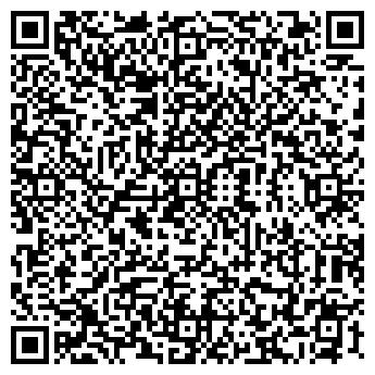 QR-код с контактной информацией организации ШКОЛА № 915