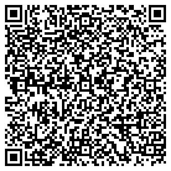 QR-код с контактной информацией организации НАИС-ВОЛГОГРАД, ООО