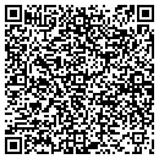 QR-код с контактной информацией организации ДАЛМЭК