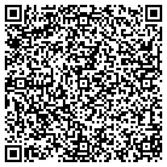 QR-код с контактной информацией организации РОСТ-КРАН, ООО
