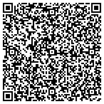 QR-код с контактной информацией организации СТРОЙМЕХАНИЗАЦИЯ ЗАО УМР № 1