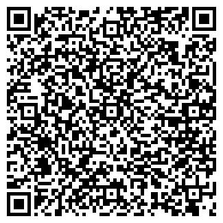 QR-код с контактной информацией организации ООО ЮГ ФАСАД