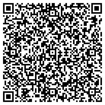 QR-код с контактной информацией организации ТЕЛКОМ-СЕРВИС, ЗАО