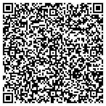 """QR-код с контактной информацией организации """"TARIO NET """""""