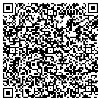 QR-код с контактной информацией организации БИЗНЕС-МАРКЕТ, ООО