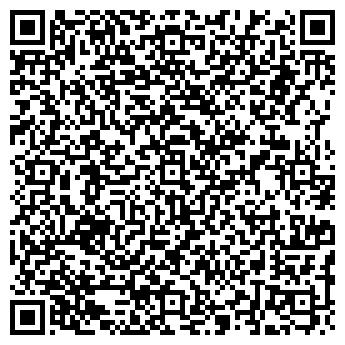 QR-код с контактной информацией организации ИНТМАШСЕРВИС, ООО