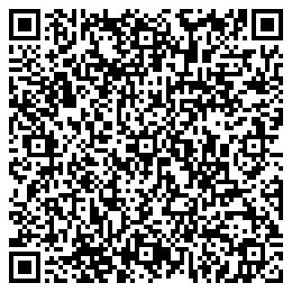 QR-код с контактной информацией организации КАРТЕН, ООО
