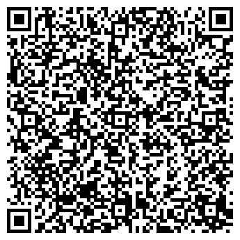 QR-код с контактной информацией организации КОНКОРД-МАСТЕР, ООО