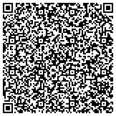 """QR-код с контактной информацией организации ООО Волгоградский центр промышленного оборудования """"ФАВОР"""""""
