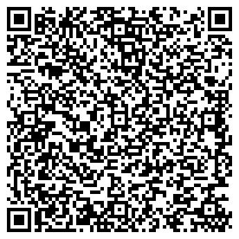 QR-код с контактной информацией организации ФЛАМБЕРГ, ООО