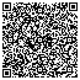 QR-код с контактной информацией организации ООО СИСТЕМА-ТМ