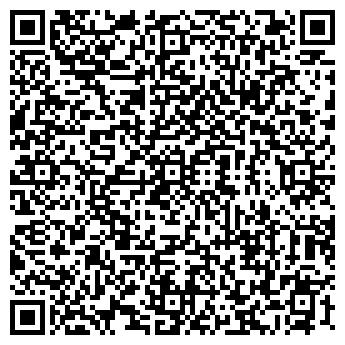 QR-код с контактной информацией организации ШКОЛА № 947