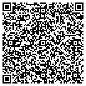 QR-код с контактной информацией организации ТЕПЛОМОНТАЖ, ЗАО