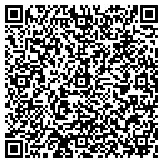 QR-код с контактной информацией организации ЭКУРС, ООО