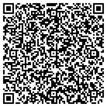 QR-код с контактной информацией организации СМАЙЛ-ГЕЙТ-ВОЛГОГРАД
