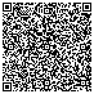 QR-код с контактной информацией организации ЭЛЕКТРОСПЕЦКОМПЛЕКС, ООО