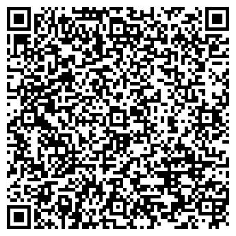 QR-код с контактной информацией организации ГИДРОТОРГТРАНС, ООО