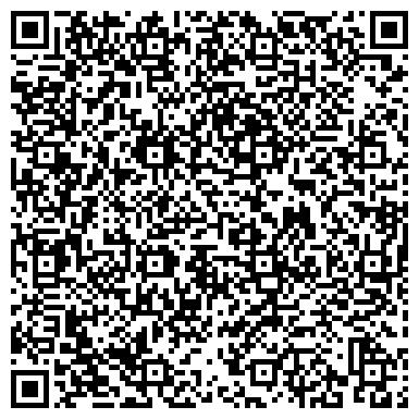 QR-код с контактной информацией организации ТОРГОВЫЙ ДОМ ВОЛГОГРАДСКОГО МОТОРНОГО ЗАВОДА, ООО
