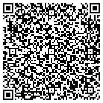 QR-код с контактной информацией организации САТРО-ПАЛАДИН ТПО, ООО