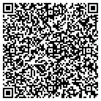 QR-код с контактной информацией организации СЕРВИС-ТАЙР