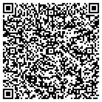 QR-код с контактной информацией организации ВОЛГО-ДОН ХОЛОД