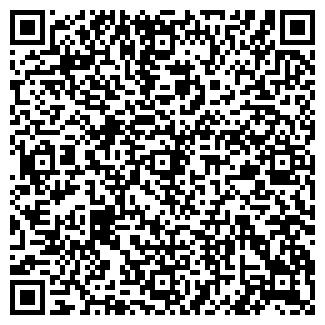 QR-код с контактной информацией организации ДЕ СОТО
