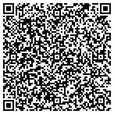 QR-код с контактной информацией организации ЛИФТЕРНАЯ ПЖУ-6 КРАСНООКТЯБРЬСКОГО РАЙОНА