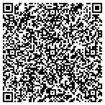 QR-код с контактной информацией организации ЛИФТЕРНАЯ ПЖЭП-41 КРАСНОАРМЕЙСКОГО РАЙОНА