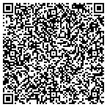 QR-код с контактной информацией организации ЛИФТЕРСКАЯ ЖЭУ № 45 ДЗЕРЖИНСКОГО РАЙОНА