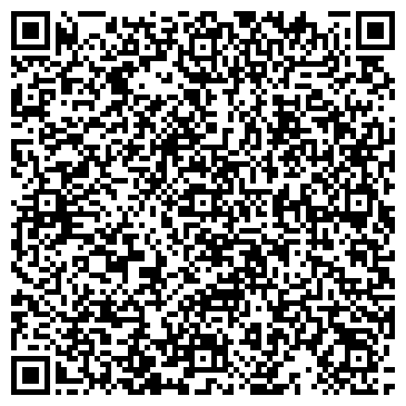 QR-код с контактной информацией организации ЛИФТЕРСКАЯ ПЖЭП-48 КРАСНОАРМЕЙСКОГО РАЙОНА