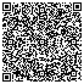 QR-код с контактной информацией организации ОТИС РОССИЯ