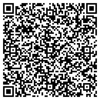 QR-код с контактной информацией организации НМ-СЕРВИС, ООО