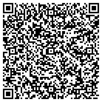 QR-код с контактной информацией организации ООО ВОЛГА-ДОН ХОЛОД