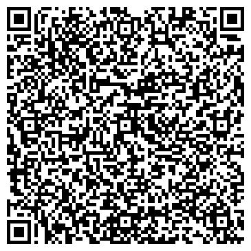 QR-код с контактной информацией организации ООО РЕМОНТНО-МЕХАНИЧЕСКИЙ ЗАВОД
