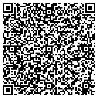QR-код с контактной информацией организации РОББИ ПРЕДСТАВИТЕЛЬСТВО