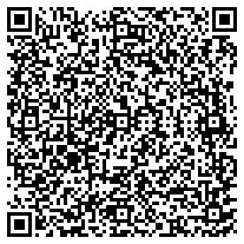 QR-код с контактной информацией организации ГОЛЬСТРИМ, ООО