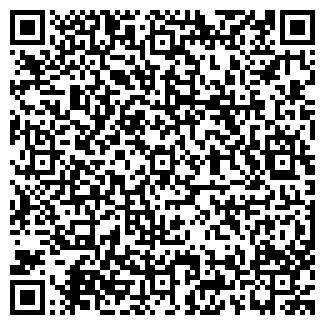 QR-код с контактной информацией организации ЕЖКО ТК, ООО