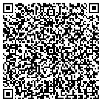 QR-код с контактной информацией организации КОФЕ ТАЙМ, ООО