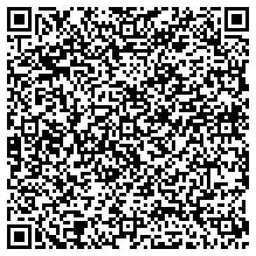 QR-код с контактной информацией организации МОНТАЖПИЩЕПРОМ, ООО