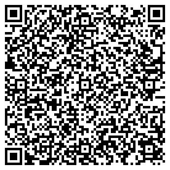 QR-код с контактной информацией организации ХОЛТЕС МИП