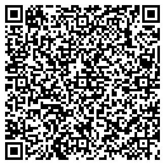 QR-код с контактной информацией организации ГРАФИК, ООО