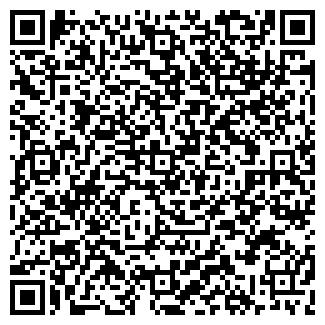 QR-код с контактной информацией организации PM-ТРЕЙД, ООО