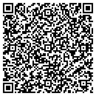 QR-код с контактной информацией организации ВИНД, ООО