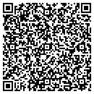 QR-код с контактной информацией организации КАДАН, ООО
