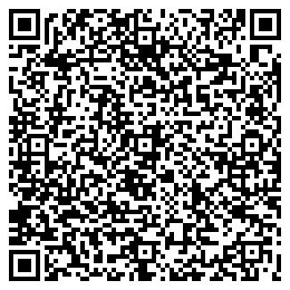 QR-код с контактной информацией организации ТРЕНТО