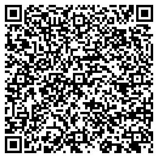 QR-код с контактной информацией организации УНТЕКОМС