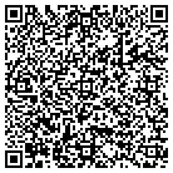 QR-код с контактной информацией организации ВОЛГАТЕЛ ДИЛЕР GSM